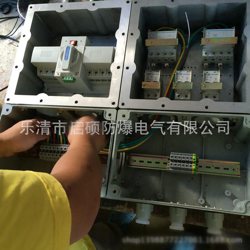 防爆箱 bxmd防爆配电箱 >双电源切换防爆开关箱  一,双电源在防爆控制