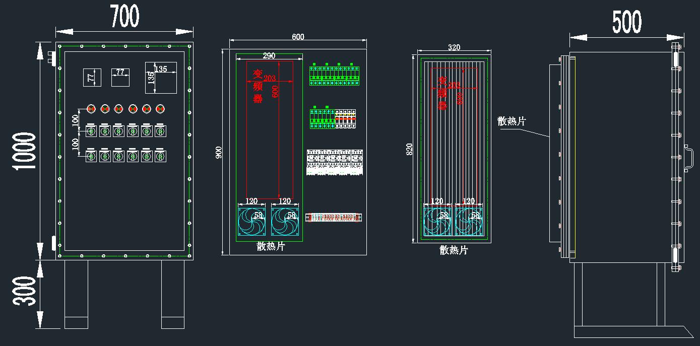小功率水泵防爆变频器箱/柜