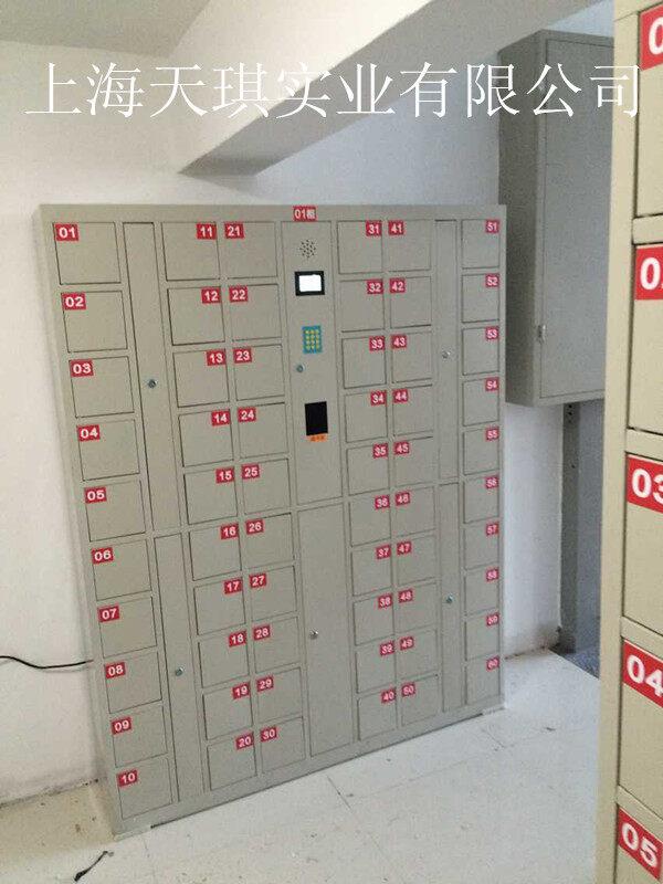 錦州條碼寄存櫃