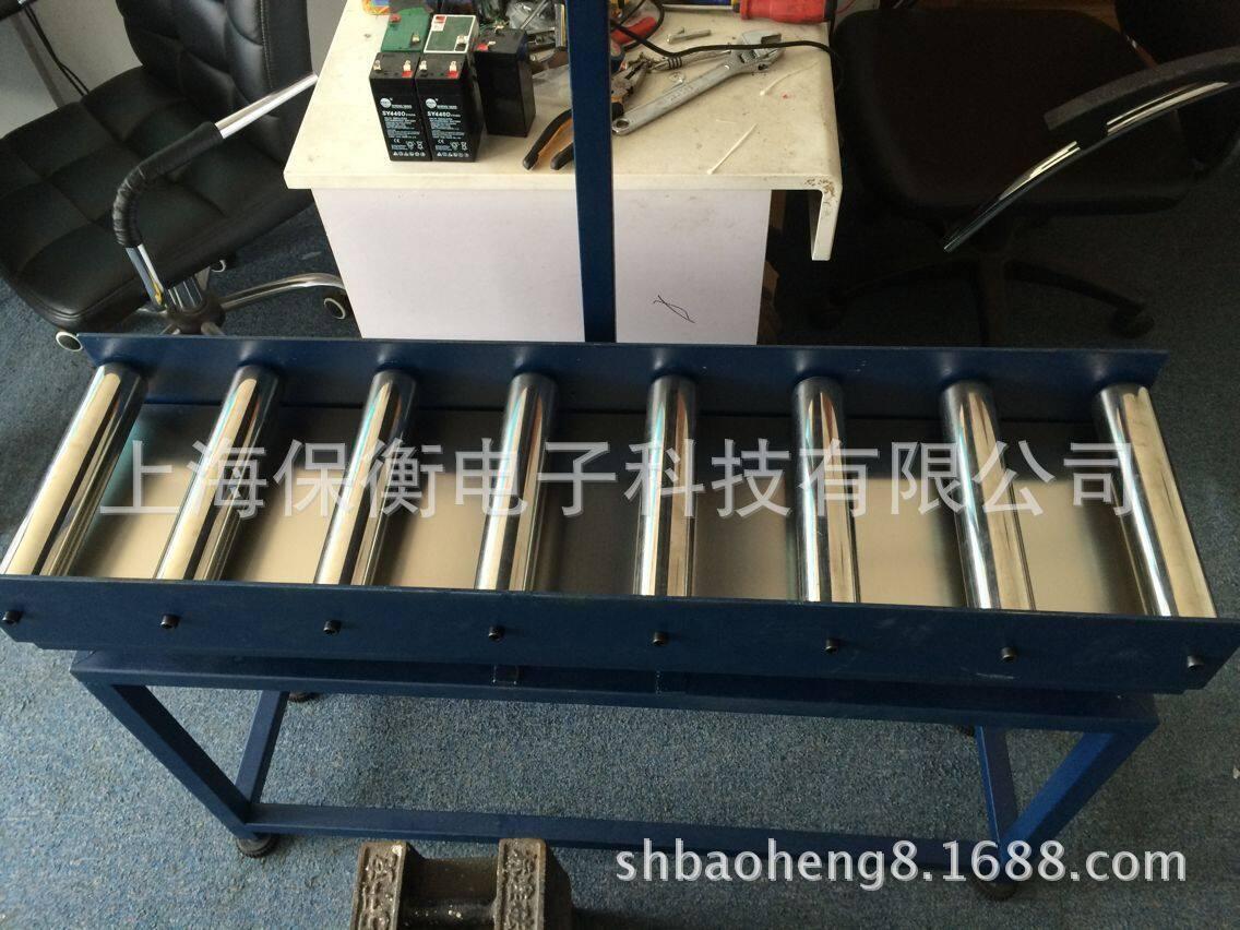控制电磁阀门的电子秤 10公斤定量包装秤    滚筒秤 ,流水线电子称,轴
