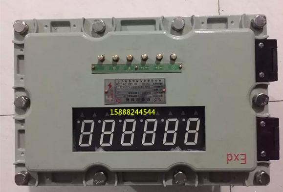 江苏数显防爆仪表箱 外形尺寸 BJX-d-200*200*130 20A端子最多装18节,单排安装 BJX-d-230*230*130 20A端子最多装44节,两排安装 BJX-d-300*300*150 20A端子最多装65节,两排安装 BJX-d-400*300*150 20A端子最多装94节,两排安装 BJX-d-400*400*180 20A端子最多装140节,三排安装 BJX-d-500*400*180 20A端子最多装184节,三排安装 BJX-d-600*500*180 20A端子最多装3