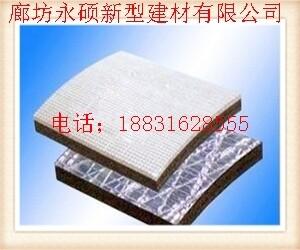 标准日记板海绵排名海绵橡塑板施工橡塑__保社会实践ui设计厂家图片