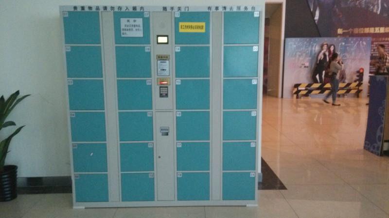 電子儲物櫃廠