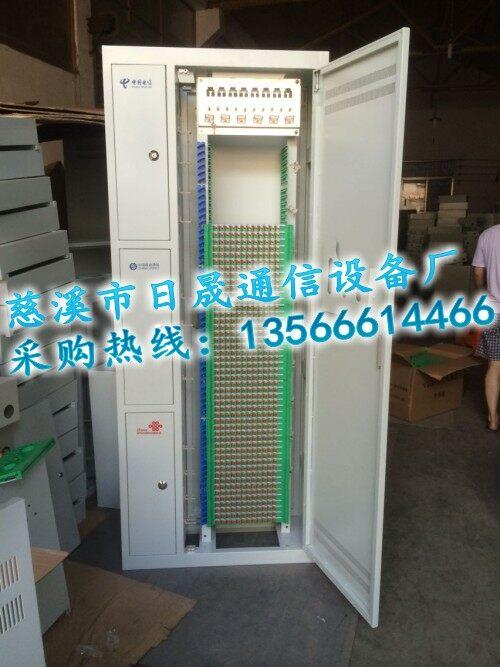 中国电信中国移动中国联通光纤