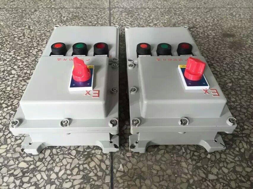 电动机防爆电磁起动配电箱