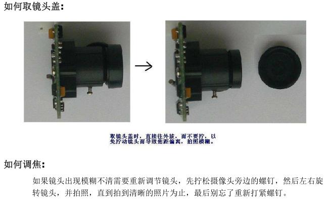 ptc08a-串口摄像头