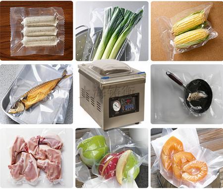 蔬菜台式真空包装机