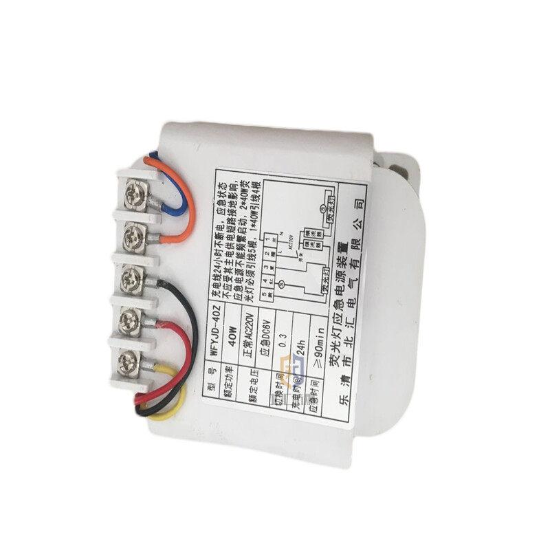 yjd-40w防爆荧光灯应急电源装置 40w/75w应急装置量大