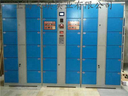 电子存包柜,高大上的产品