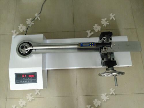 扭矩扳手校准仪价格|上海扭矩扳手校准仪|扭矩扳手校准仪规格