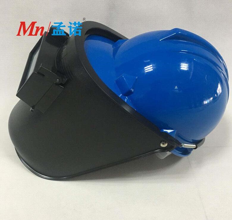 安全帽式电焊面罩 配安全帽电焊面罩图片