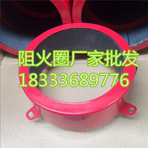 郴州upvc排水管道阻火圈厂家 带标识
