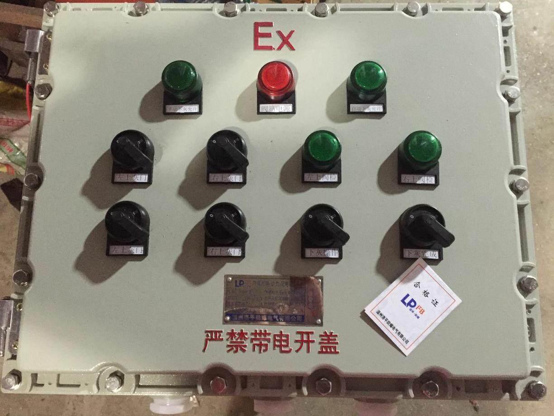 盘柜设备内部电路图