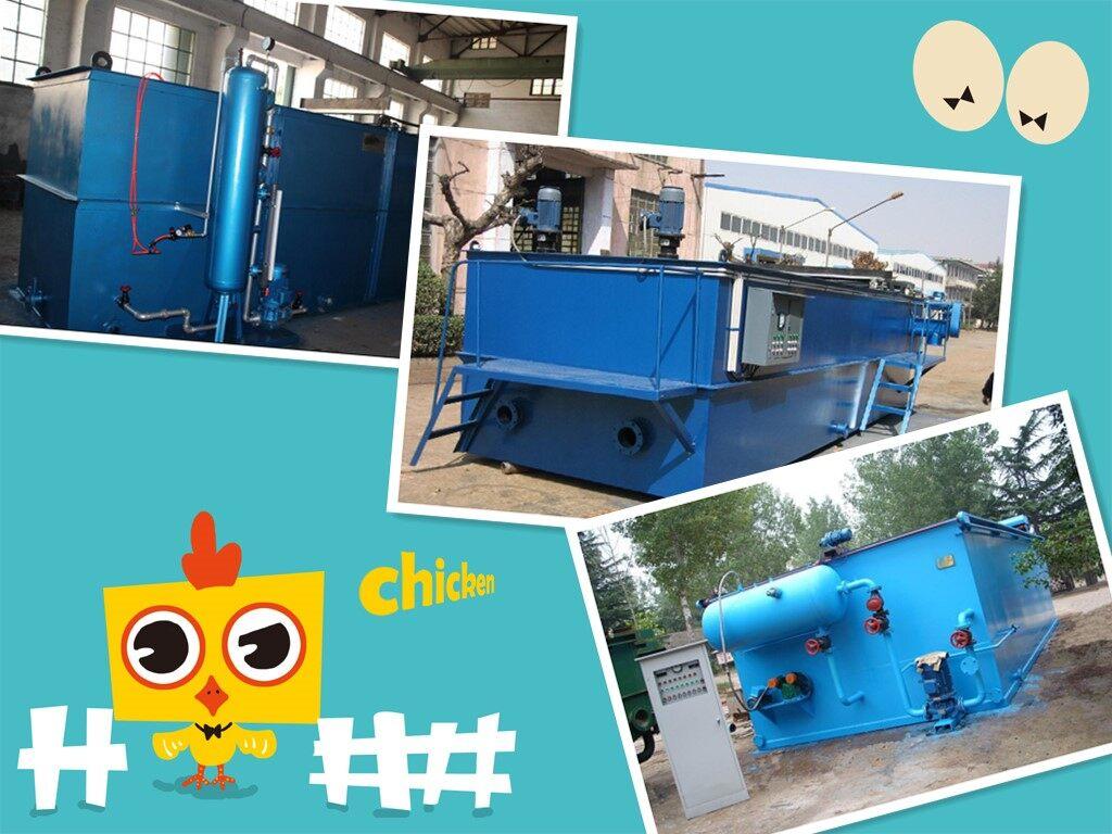 1, 气浮槽:   圆形钢制结构,是污水处理机的主体和核心,内部由释放器
