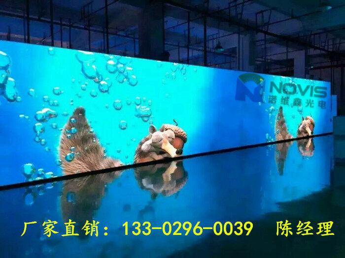 壁纸 海底 海底世界 海洋馆 水族馆 700_525