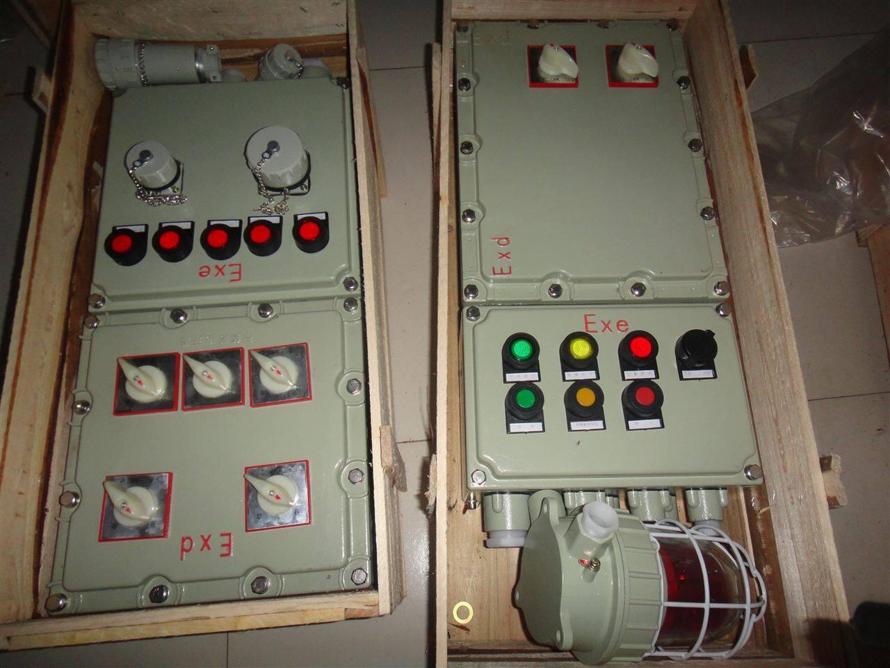 xdb(c)-2d100防爆检修动力配电箱