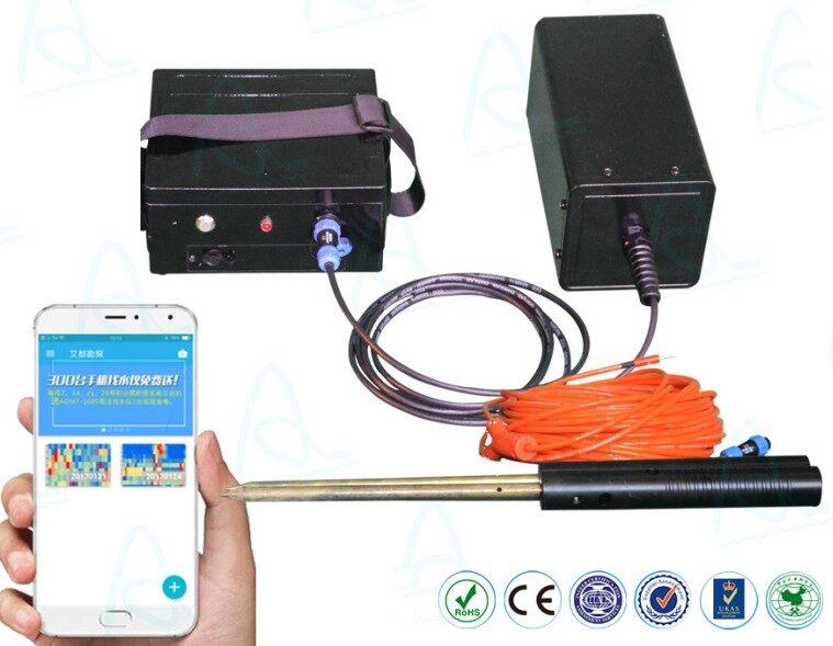 手机式地下水探测仪井水探测器  8,完善的抗干扰技术:高性能限波电路