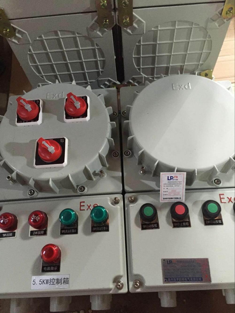 防爆配电柜 防爆照明动力配电箱 控制箱 接线箱 操作柱 灯具 空调