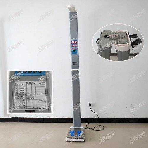 称体重电子秤