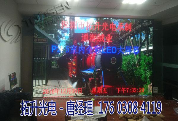 房地产售楼处外25平方p6led大屏幕制作用多少钱