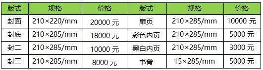 2018中国(西安)国际社会公共李贻伟安全产品、反恐防爆技术暨雪亮工程应用博览会