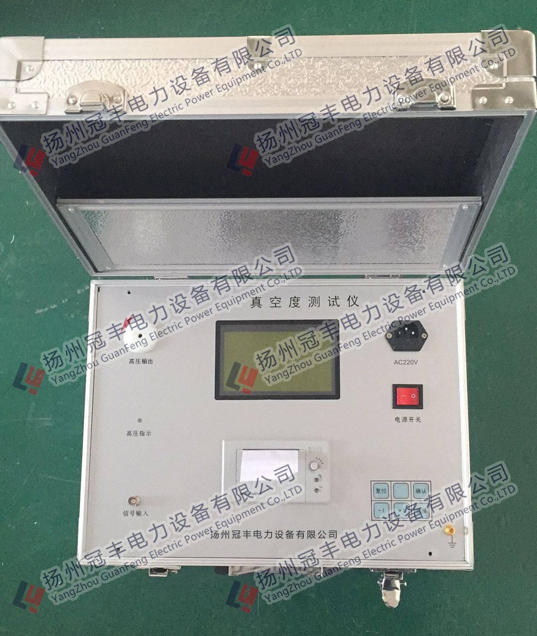 注意事项 1,该仪器属精密仪器,电路板布线密度较大,一般要求测试存放