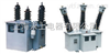 JLS-35 10000/100高压电力计量箱