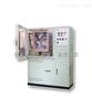 织物透湿性测试仪、价格、厂家