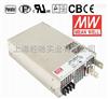 RSP-3000-24,RSP-3000-12,RSP-3000-48 开关电源(中国台湾明纬)