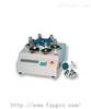 织物耐磨仪_马丁代尔耐磨试验机|标准参数厂家
