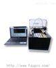 防紫外线测试仪/防晒指数分析仪