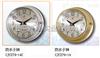CJCZ79-14,CJCZ79-14C 防水子钟/船用计时仪