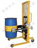 200公斤车间用油桶搬运秤,360度旋转油桶电子秤