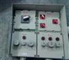 防爆移动电源插座箱