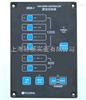 WDK-1 雾笛控制板/船用雾笛控制器