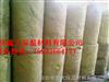 浙江聚氨脂瓦壳_聚氨酯保温板,聚氨酯夹芯板