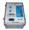 DY06全自动油介质损耗测试仪