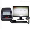 科世达A6访客系统门禁访客机身份证阅读器登记其他证件扫描登记管理
