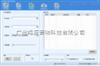 CTRL8600网络化广播远程控制软件