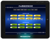 IPAD矩陣 IPAD VGA矩陣控制器 AV矩陣中控平台