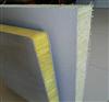 板复合玻璃棉夹芯板