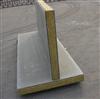 板 条夹芯岩棉板