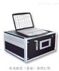 包络面面积分析仪厂家/包络面面积分析仪