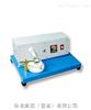 熔点仪/熔点测试仪