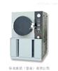 高压加速老化试验机/高压加速老化试验箱