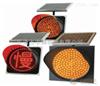 黄闪红慢灯 400mml太阳能交通警示灯 道路减速标志