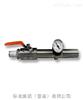 喷水试验装置价格/喷水试验装置