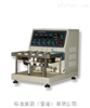 皮革动态防水试验仪-皮革动态防水试验机