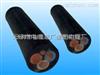 通用电缆YCW-5×2.5 耐油污橡套电缆线YCW-5*4