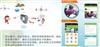 TDZ微家校系统品牌